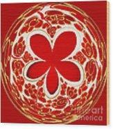 Festive Star Bauble Orb Wood Print