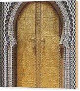 Fez Wood Print