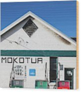 Filling Station, Mokotua, The Catlins Wood Print