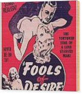 Film Poster Fools Of Desire 1930s Wood Print