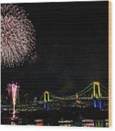 Fireworks At Rainbow Bridge Wood Print