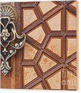 Firuz Aga Mosque Door 03 Wood Print
