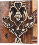Firuz Aga Mosque Door 05 Wood Print