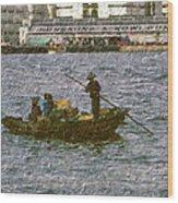 Fishing In Hong Kong Vintage  Wood Print