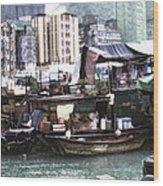 Fishing Village Digital Painting Wood Print