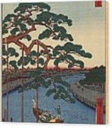 Five Pines Onagi Canal Wood Print