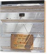Fix It Shop Wood Print