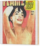Flame - Vintage Magazines Covers Series Wood Print