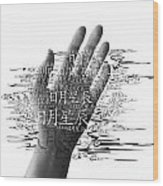 The Ripples Of The Culture Wood Print