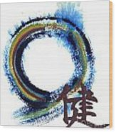 Focused Vigor - Zen Enso Wood Print