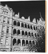 former royal waterloo hospital for children now dormitories for university of notre dame London Engl Wood Print