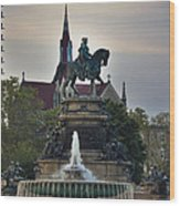 Fountain At Eakins Oval Wood Print