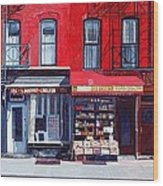 Four Shops On 11th Ave Wood Print