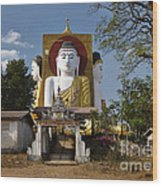 four sitting Buddhas 30 metres high looking in four points of the compass at Kyaikpun Pagoda Wood Print