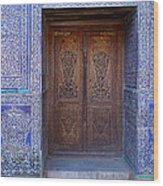 Framed Door In Kheiva Wood Print