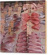 Fresh From Tsukiji Wood Print by David Bearden