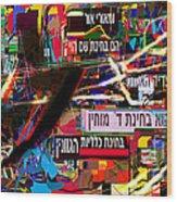 from Likutey Halachos Matanos 3 4 h Wood Print