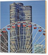From Navy Pier Wood Print