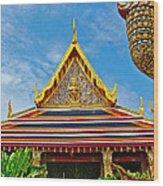 Front Of Royal Temple At Grand Palace Of Thailand In Bangkok Wood Print