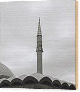Futuristic Islam Wood Print