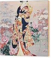 Fuyune Wood Print