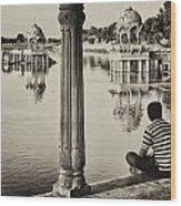 Gadisagar Lake Wood Print