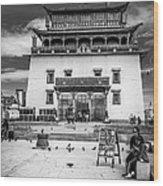 Gandantegchenling Monastery Wood Print
