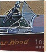 Gar Wood Boat Wood Print