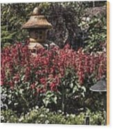 Garden Color At Woodward Park 22f Wood Print
