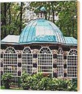 Garden Kiosk At Summer Palace Wood Print