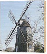 Gardiner Windmill East Hampton New York Wood Print