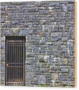 Gate Entrance On Stone Wall Wood Print