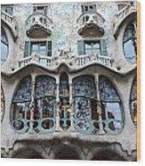 Gaudi Architecture 3 Barcelona Spain Wood Print