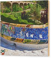 Gaudi's Park Guell - Impressions Of Barcelona Wood Print