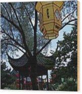 Gazebo With A Lantern Wood Print