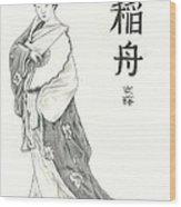 Geisha IIi Wood Print