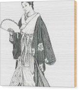 Geisha Vi Wood Print