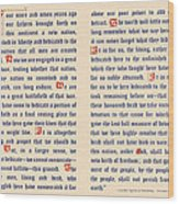 Gettysburg Address Wood Print