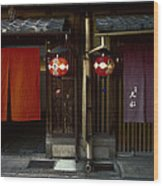 Gion Geisha District Doorways Wood Print