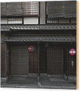 Gion Geisha District Of Kyoto Japan Wood Print