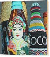 Global Cola Atlanta Ga Wood Print