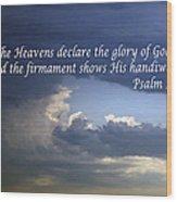 Glory To God   Psalm 10 1 Wood Print