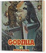 Godzilla Vs Megalon Poster Wood Print