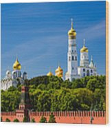 Golden Domes Of Moscow Kremlin - Featured 3 Wood Print