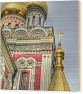 Golden Domes Of Russian Church Wood Print