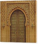 Golden Door Wood Print