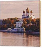 Golden Hour. Yaroslavl. Russia Wood Print