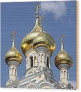 Golden Onion Domes - Church Yalta Wood Print