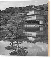 Golden Pagoda In Kyoto Japan Wood Print
