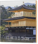 Golden Pavilion Kyoto Wood Print